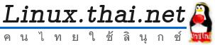 คนไทยใช้  linux